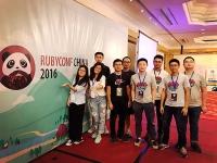 RubyConf-China